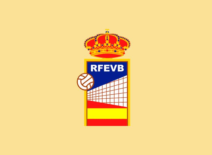 rfev | Patrocinios